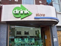 thedrinkstore